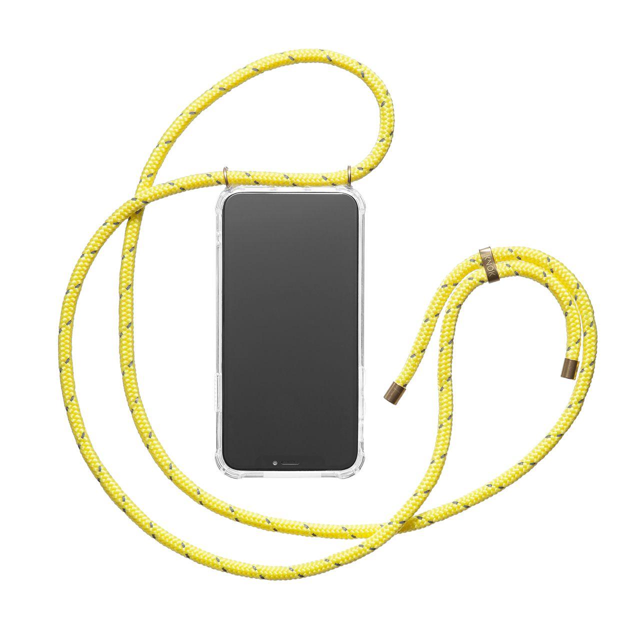 MyPhone Case Reflect yellow
